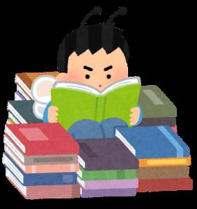 たくさん読書をする人