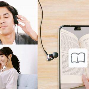 オーディオブックを聴く男性と女性