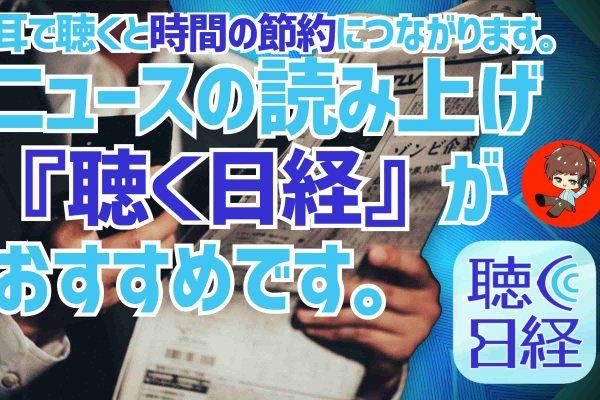 【お願い】audiobook.jpで洋書が聴きたい←現状では厳しいです。