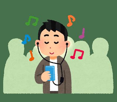 電車で音楽を聴く人