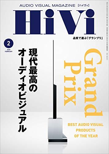 HiVi (ハイヴィ)