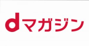 dマガジンのロゴ