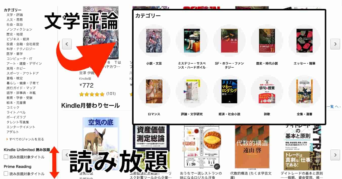 Kindle本の検索周り
