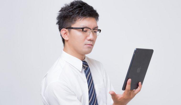 電子書籍リーダーで本を読む人