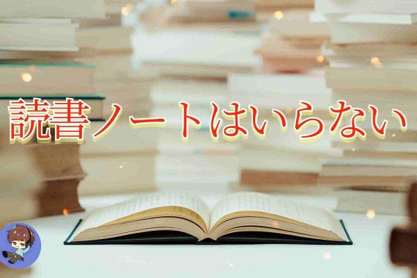 【たった3つで叶う】読書習慣を身に付ける最もシンプルな方法!
