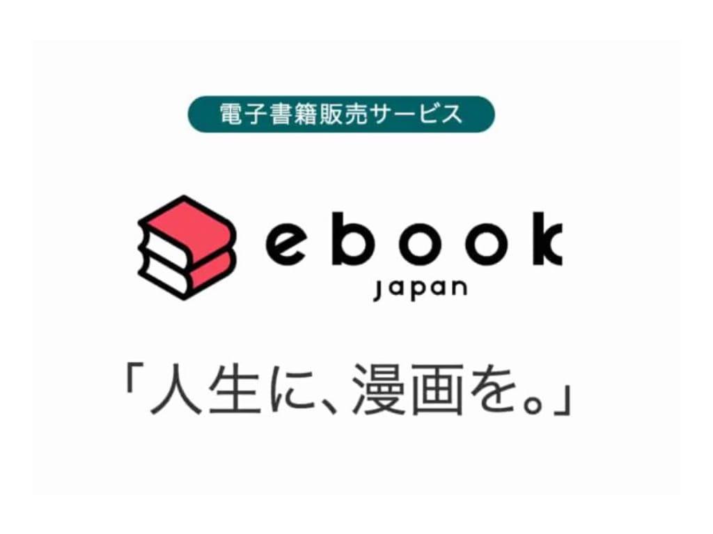 ebookjapanのコンセプト