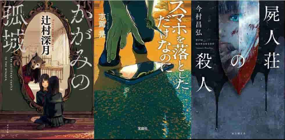 audiobook.jpオリジナル