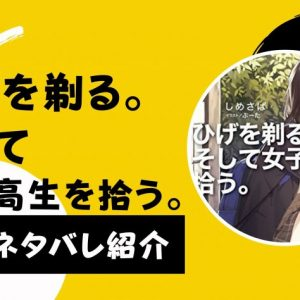 kikubon(キクボン)とは?徹底解説!!【物語が無料で聴ける】