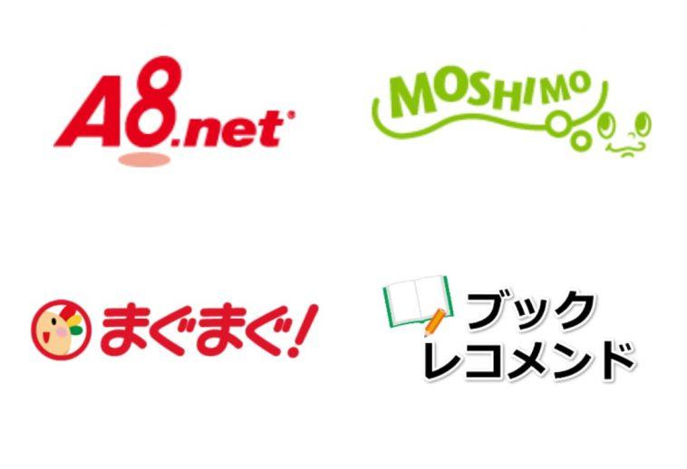 掲載・受賞サイト